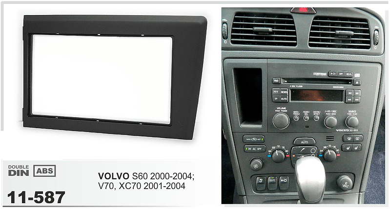 ФОТО Free Shipping 11-587 Car Stereo Radio Fascia Plate Panel Frame Kit For VOLVO S80 Stereo facia surround install trim fit Dash Kit