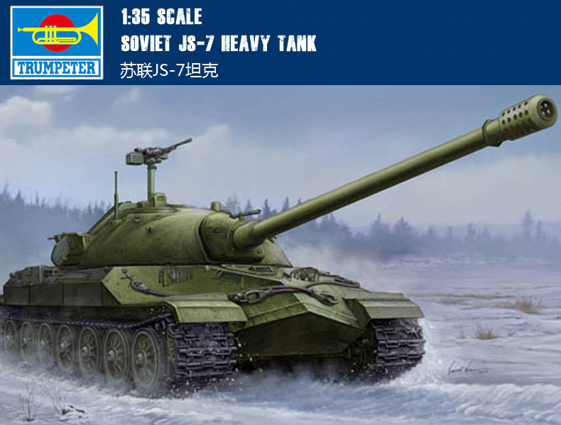 Trumpet 05586 1:35 JS-7 Heavy Tank Of The Soviet Union Assembly Model Building Kits Toy building soviet citizens with american tools