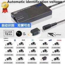 LCD Geração Inteligente Multifuncional Casa Fonte de Alimentação Carregador de Laptop Adaptador Universal 90 W com 2 amp USB para o Telefone