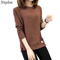 Neploe Harajuku Sweater Solid Knitted Pullover 2017 Autumn Long Sleeve O Neck Tops Fashion Women Sweaters