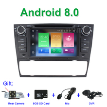 8 core Android 8.0 Car DVD Multimedia Player GPS for BMW E90 E91 E92 E93 With BT Wifi Radio Stereo