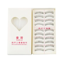 Pro 10Pairs / Set New Makeup False Eyelashes 217 Soft Natural Cross Long Eye Lashes Extension maquiagem