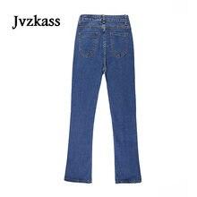 Женские джинсы jvzkas летние черные брюки с высокой талией в