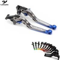 Have MT 07 Logo Motorbike Motorcycle Folding Black Brake Clutch Levers For Yamaha MT07 MT 07