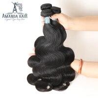 Amanda Brazilian Unprocessed Virgin Hair Bundles Body Wave Natural Color Brazilian Hair Weave Bundles 100% Human Virgin Hair