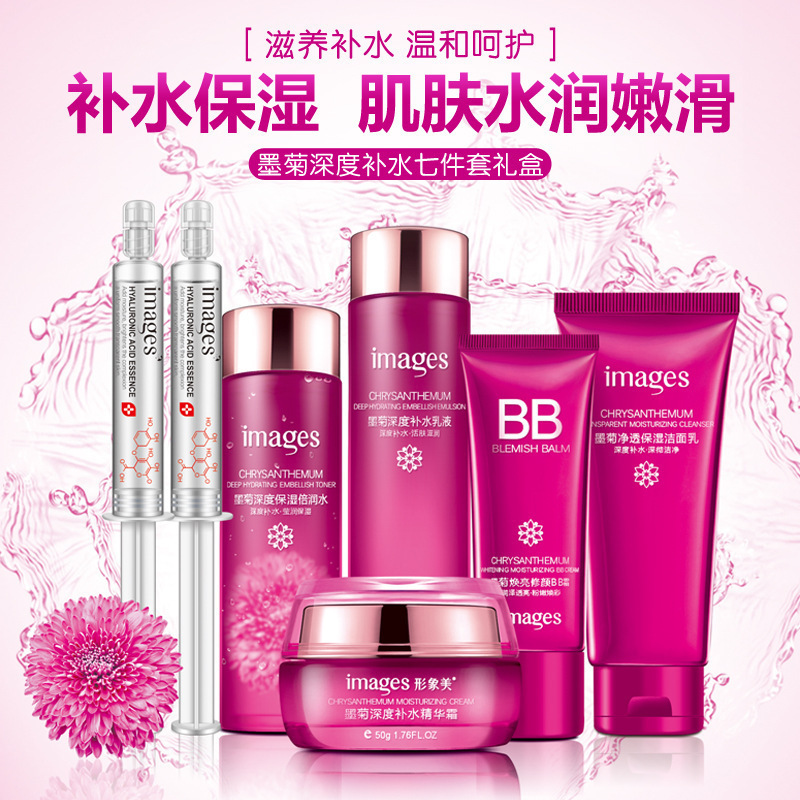 Images Mexican Chrysanthemum Nourishing&Moisturizing Set Skin Care Cleanser, Toner, Essence, Lotion, Essence Cream, BB Cream olive honey bomb essence skin care set moisturizing whitening facial cream eye cream cleanser essence milk essence lotion