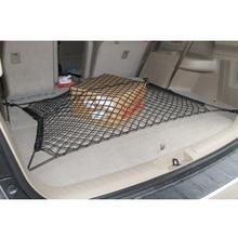 Car Trunk Nets Automobile Cargo Luggage Net Plastic Auto Seat Back Netting Storage Mesh Bag Accessories for Fiat Alfa Lada BMW