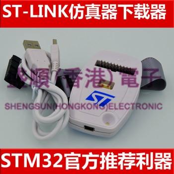 цена на Special Offers STLINK ST ST-LINK/V2 (CN) STM8 STM32 Emulator download programmer