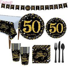 Taoup Gold 50 cumpleaños fiesta copas para mesa platos toallas cubierta de mesa feliz 50 cumpleaños fiesta decoraciones padres adultos