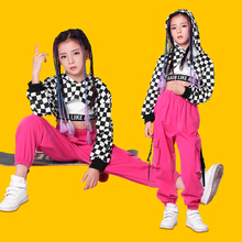 Childrens costumes girls jazz dance childrens street hiphop hip hop clothes practice