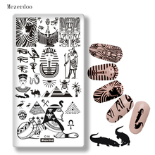 Nail Stamping Plates Egypt Pharaoh Pyramid Theme Art Stamp Plate Crocodile Lion Pattern Image Manicure Stencil DIY Tool C16