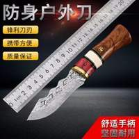 Sharp beautiful handle Hunting Knife Handmade forged Damascus Steel camping knife 58 60HRC leather handle survival Tactical tool