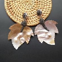 5 пар в форме листа натуральный корпус и жемчужные серьги украшенные