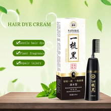 Black Hair Dye Semi-permanent Hair Dyeing Natural Plant Hair Dye Paste Is Safe and Non-irritating A Comb Can Cover White Hair xuebao crocodile hair comb black magic 1 1 set 4 tube hair dye 200ml