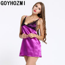 Exotic Dresses Sexy lingerie slips intimates purple sexy costumes women Deep V pajamas Sex products sexy underwear hot(China)