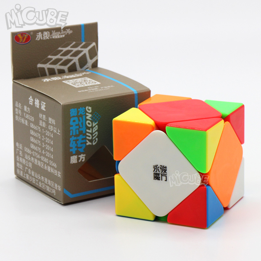 Yongjun Yulong Stickerless Skew Cube Magci Speed Cube Puzzle Educational Toy For Children Fidget Bricks Block Brain Teaser