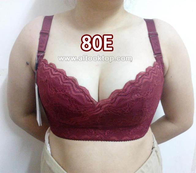 Wireless plus size bra lingerie big breasts lace bralette push up bra sheer traceless furry bra strappy brassiere fluffy nursing