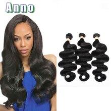 2016 Promotion Hot Sale Pure Color Ms Lula Hair Brazilian Body Wave 4 Bundles 7a Mink Virgin Hair Affordable Stema Company