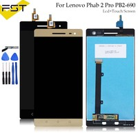 For Lenovo Phab 2 Pro PB2 Pro PB2 690M PB2 690Y P690 690 LCD Display and Touch Screen Digitizer Assembly Replacement With Tools
