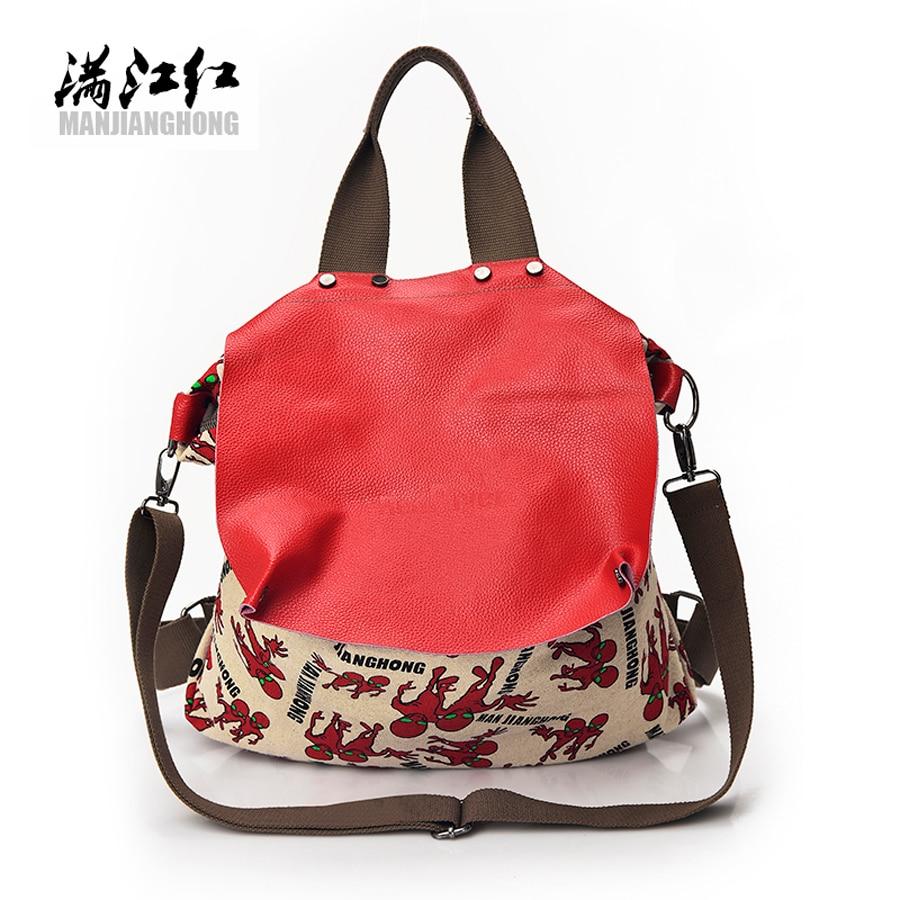 Top Quality Women Canvans Backpack Bag Female Retro Printing Style Leisure Big Capacity Travel Backpacks Cowhide