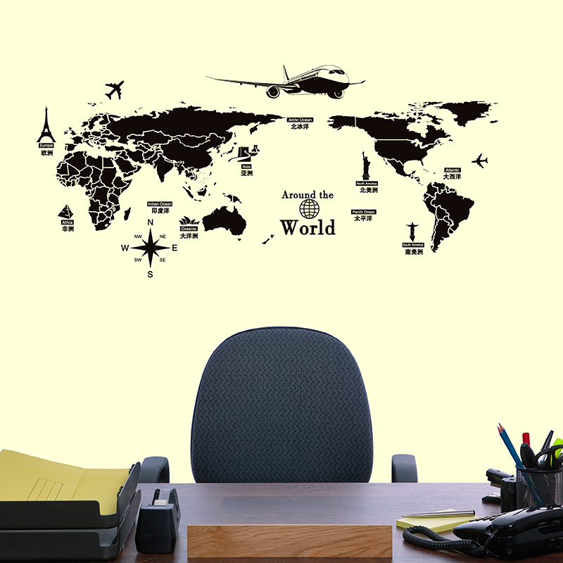 Shijuehezi black color world map wall sticker vinyl diy world shijuehezi black color world map wall sticker vinyl diy world travel view wall art for living room office bedroom decoration in wall stickers from home gumiabroncs Gallery