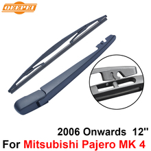 """QEEPEI Rear Windscreen Wiper and Arm For Mitsubishi Pajero MK 4 2006 Onwards 12"""" 4 door SUV High Quality Iso9000 Natural Rubber"""