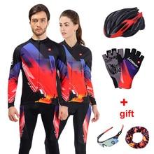 Cycling Dry Set Wear