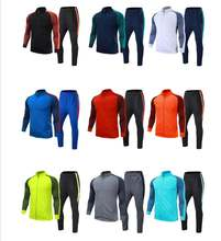 Весенний мужской спортивный костюм Быстросохнущий для бега мужские