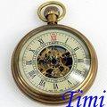 1856's Archaize Бронзовый Полый Механические Карманные Часы
