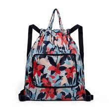 Fashion Portable backpack ultra light folding shoulders bag female travel bag nylon cloth large storage bag Drawstring Bags