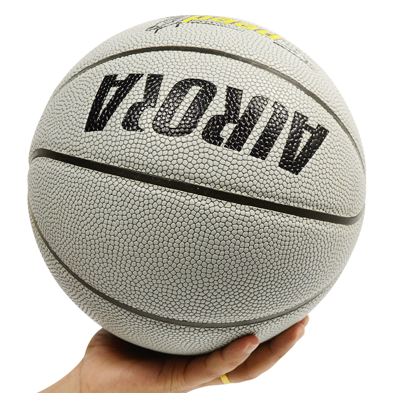 FURRA Professional Standard Basketball Abrasion-Resistant PU Skin Durable Butyl Tube Basketball for Adult Match Trainning SPEED (2)