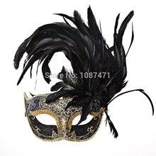 Новые модные красивые рождественские Женские Сексуальные вечерние маски на половину лица, свадебные маскарадные маски принцессы с перьями, итальянские маски на Хэллоуин
