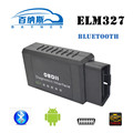 ELM327 Bluetooth OBD2 Android Автомобилей Сканер Автомобильная OBD 2 Автоматический Диагностический Инструмент Поддержка Нескольких Протоколов VC003-B