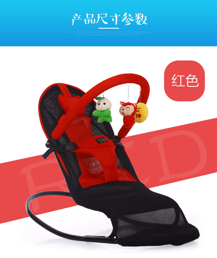 HTB1fQAcX4D1gK0jSZFsq6zldVXaz Baby rocking chair the new baby bassinet bed portable baby moving baby sleeping bed bassinet