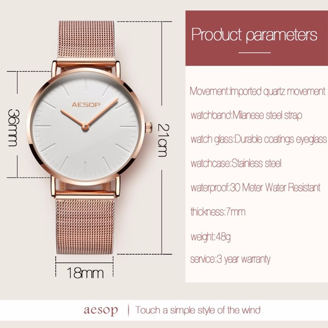 AESOP Fashion Women watches female waterproof clock Milan steel Rose gold watch with Ladies bracelet montre femme watch women