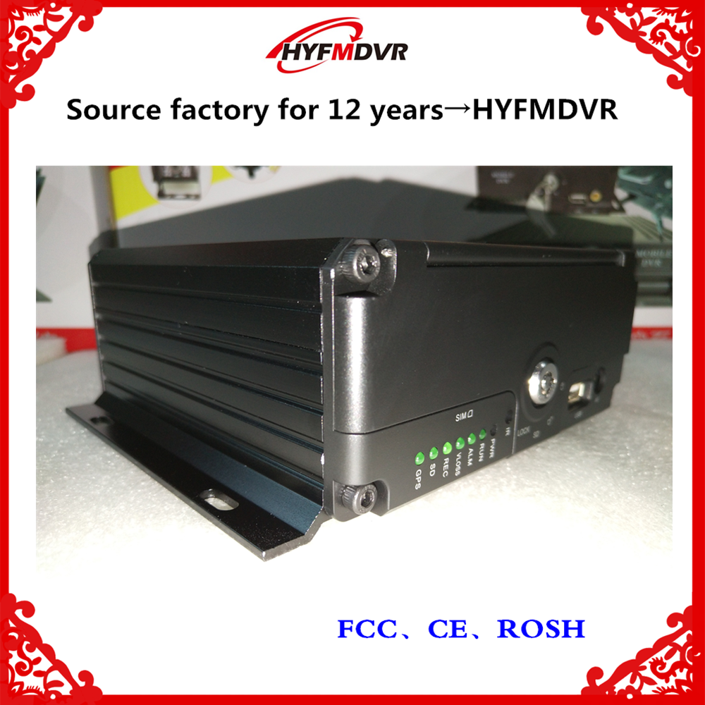 4CH hard disk MDVR AHD1080P Car DVR supports the SD card to store 2 million pixel monitor host bus / truck / taxi mobile DVR