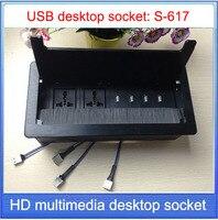 Universal tischsteckdose/versteckte/4x usb-schnittstelle informationsmedium/Büro konferenzraum hochwertigen desktop-buchse S-617