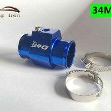 НВ гоночный синий 34 мм Датчик температуры воды адаптер Шланг Радиатора Датчик температуры Соединительная труба