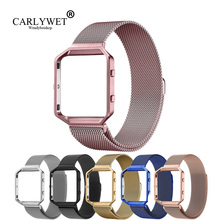 CARLYWET Milanese Steel Bracelet Wrist Watch Band Strap Belt Magnetic Closure with Case Metal Frame For Fitbit Blaze 23 watch