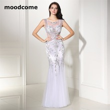 2018 Sexy Cut-out Evening Dresses Scoop Mermaid Tulle Beading Sequins Crystal Cheap Plus Size Formal Prom Gowns