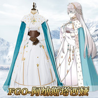 Anime! Fate Grand Order Anastasia Gorgeous Dress Uniform Cosplay Costume For Women Custom made Size 2018 New Hot Free Shipping
