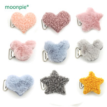 5 pcs WINTER FASHION CLIP PLUSH mouse heart shaped Baby Pacifier Clips paci clip baby pink blue color CB01