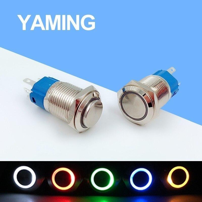 Interruptor impermeável da porta do carro do motor do automóvel ip65 colorido da lâmpada 5-380 v do diodo emissor de luz do anel do interruptor da tecla do metal de 16mm