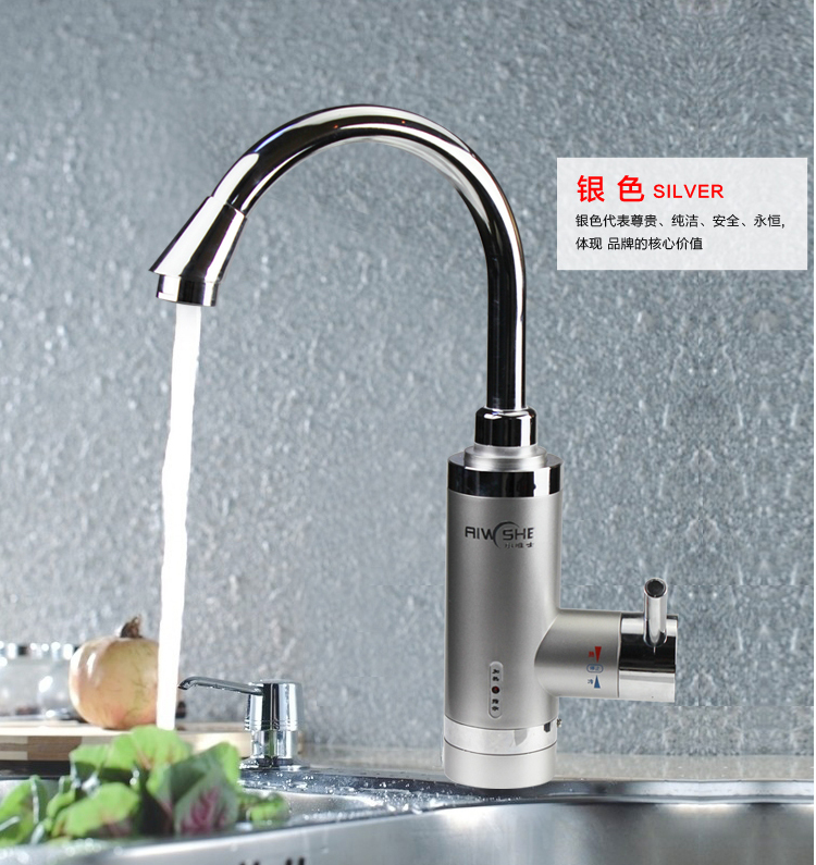 Aliexpress Com Buy Instant Electric Heating Faucet Fast