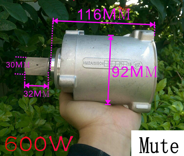 12V / 600W all- aluminum ! High-power brushless DC motor torque / bicycles, scooters , boats manned