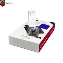 Официальный модуль камеры Raspberry Pi, ночное видение V2 с чипами датчиков Sony IMX219, 8 Мп пикселей, 1080P, видеокамера NoIR, плата V2