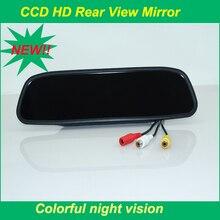 4.3 дюймов Монитор Зеркало заднего хода Автомобиля принести hd жк-экран и высокое разрешение для varioous автомобили доступны уже сейчас