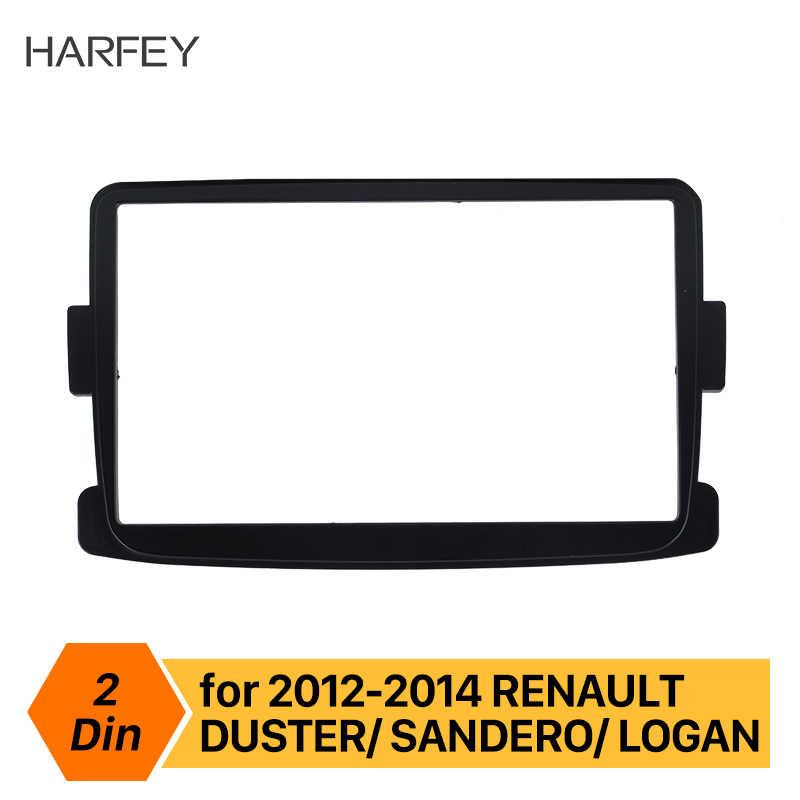 Harfey 2 Din カーラジオ筋膜トリムキット DVD プレーヤー 2012 2013-2014 ルノーダスターサンデロ LOGAN 自動ステレオインターフェイスパネル