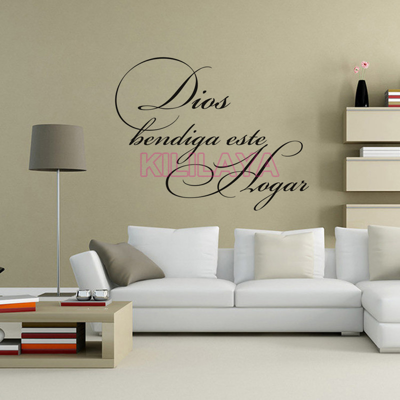 Стикеры s испанский Цитата Кристиан Диос бездвижие Эсте Hogar стены винила Стикеры наклейки Книги по искусству Vinilos Pegatinas домашнего декора