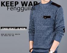 2019 новинка бренд свитер для мужской пуловеры Slim Fit джемперы трикотаж о-образным вырезом осень